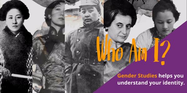 Gender Studies at HKU (1)