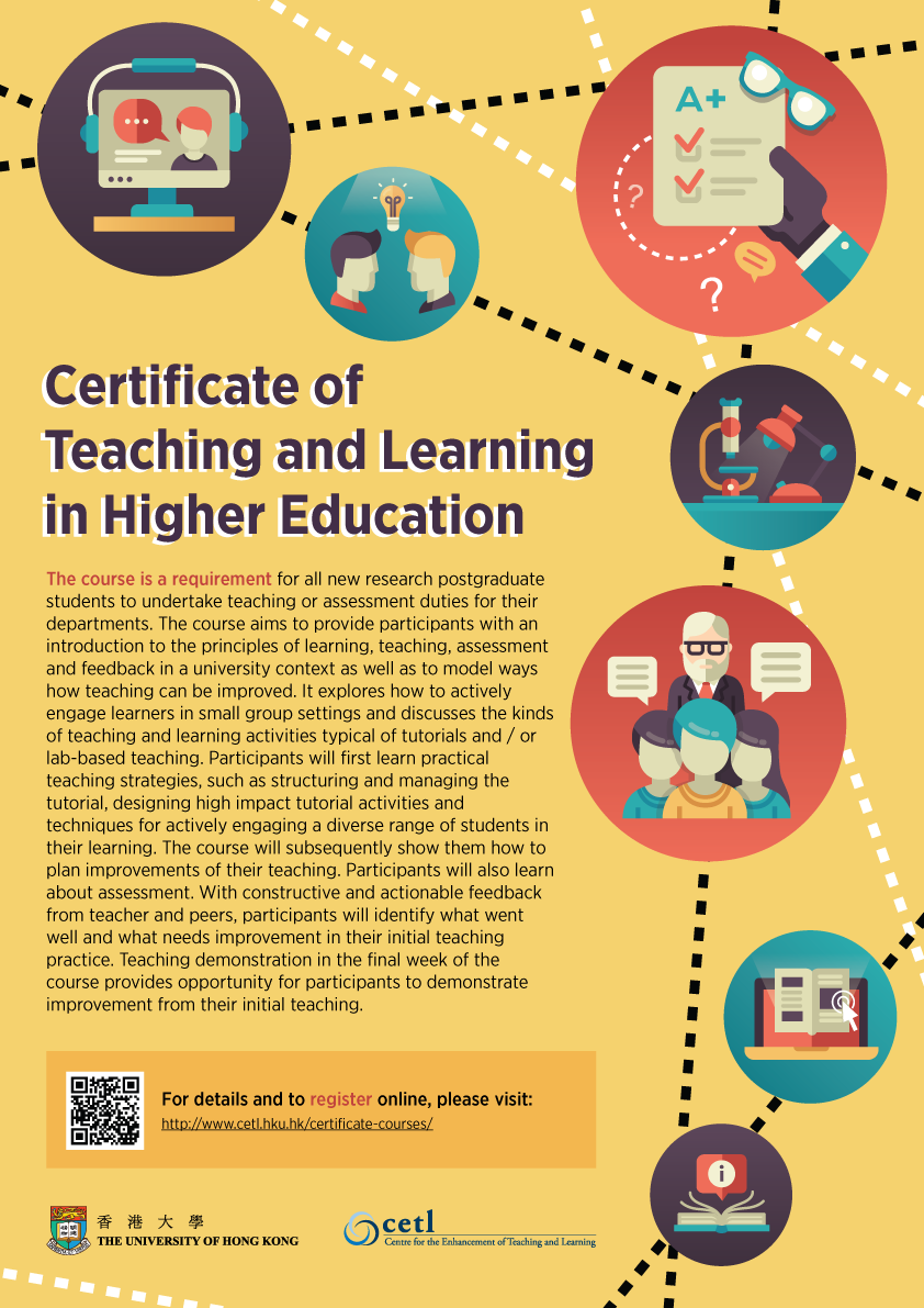 Certificate of teaching and learning in higher education hku course learning outcomes 1betcityfo Gallery